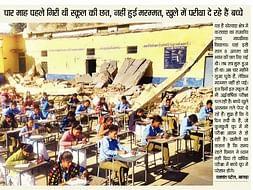 Help rebuild the damaged govt. school building. Your Support Can Change Lives!!