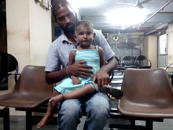 Gopika's medical fundraiser