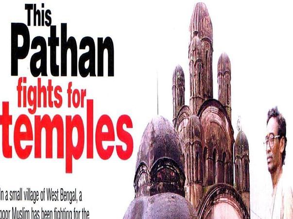 Help Yeasin Pathan