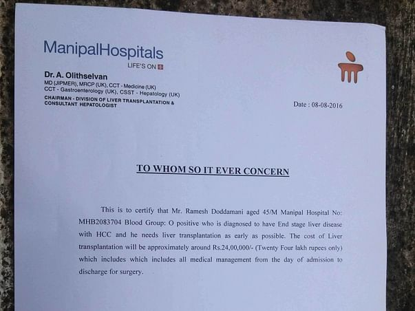 Help my father Ramesh undergo liver transplant