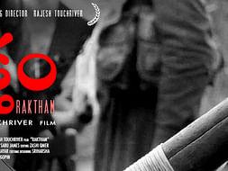 Help Sunitha Get Her Dream Film Project Rakhtam on the Silver Screen