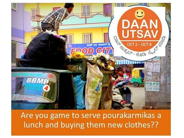 Honour your local PouraKarmikas & Garbage collectors