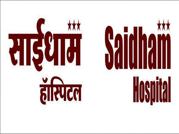 Help us setup a Solar Plant for Saidham Cancer Hospital