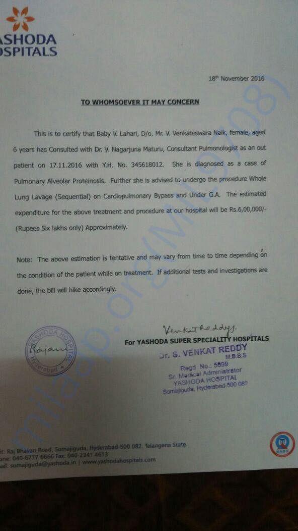 Estimation provided by Yashodha Hospital