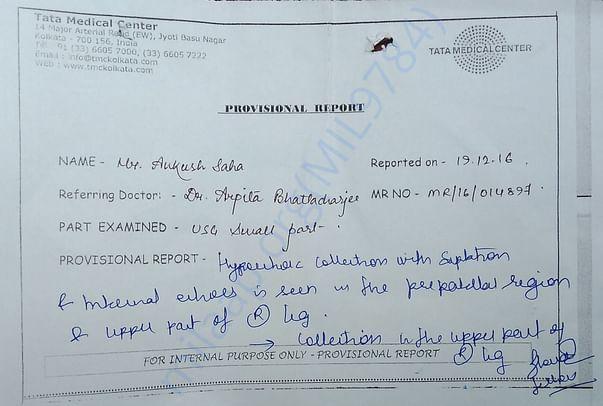 Doctor Certificate