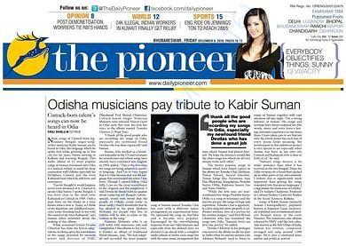 Odisha Musicians Pay Tribute to Kabir Suman