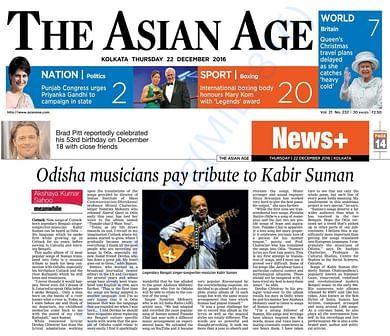 The Asian Age, Kolkata, Thursday, 22 December, 2016