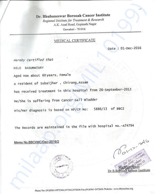 Medical Certificate from B.Borooah Cancer Institute Guwahati