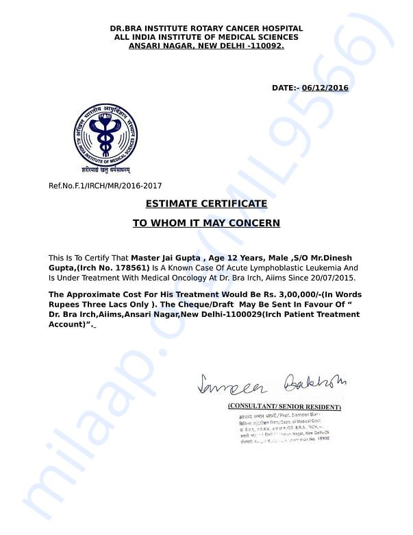 estimate letter from aiims hospital