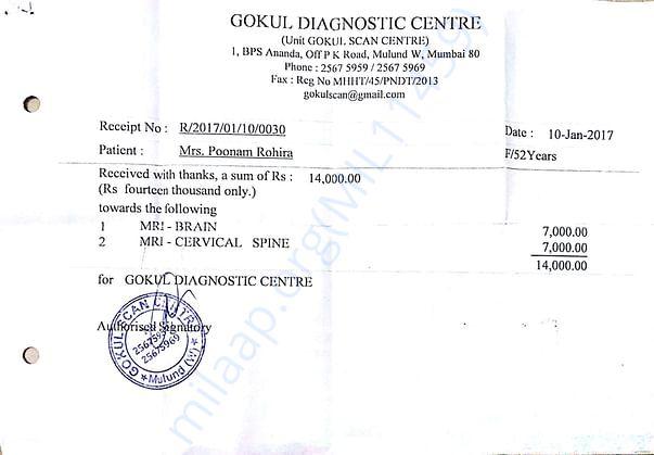 Medical test major bill - 3