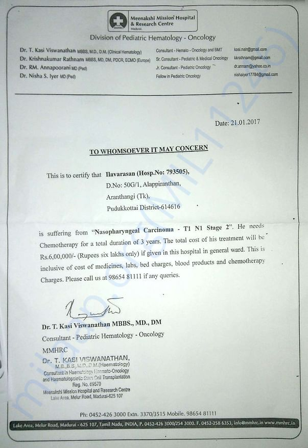 Medical recommendation certificate