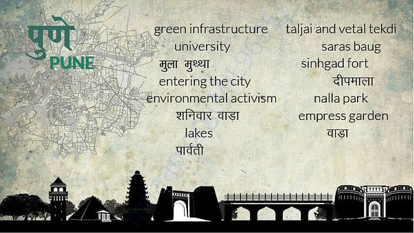 City of Pune joins the campaign..