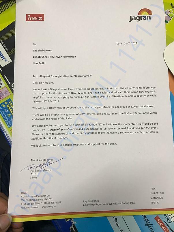 Letter to organisation from Dainik JAGRAN for sponsorship