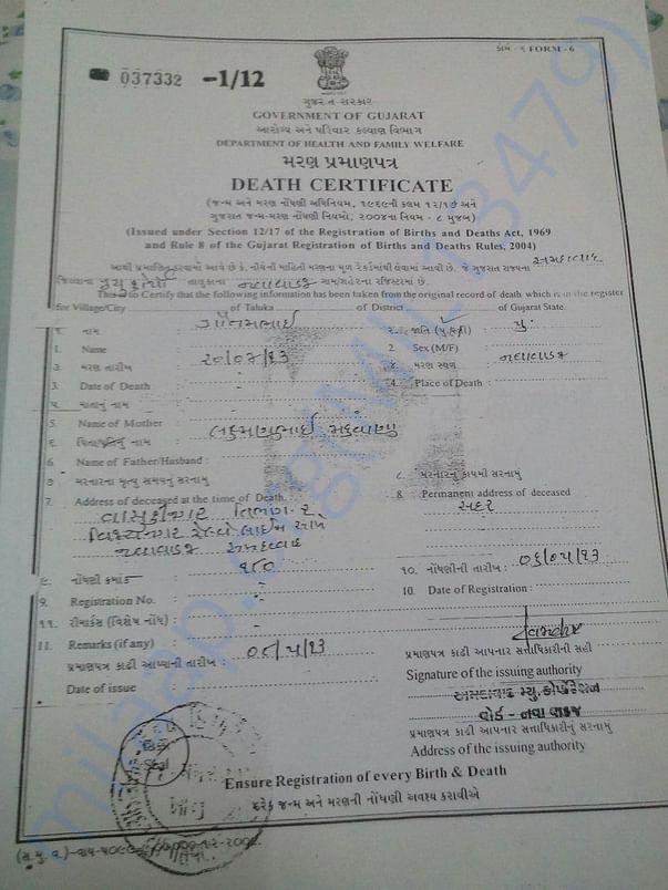 Death certificate of husband