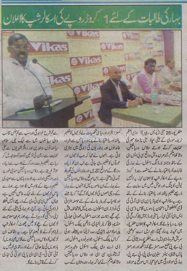 Coverage in Pindar, May 2016