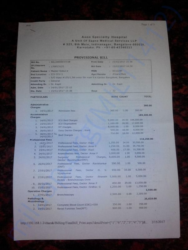 Medical Bill 1 of Master GOKUL