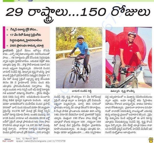 Namaste Telangana Article