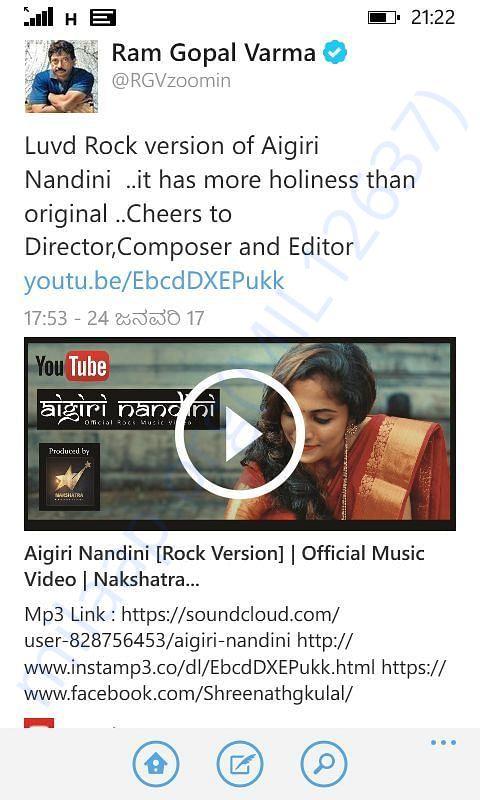 Appreciation by Bollywood Director Ram Gopal Varma Sir...