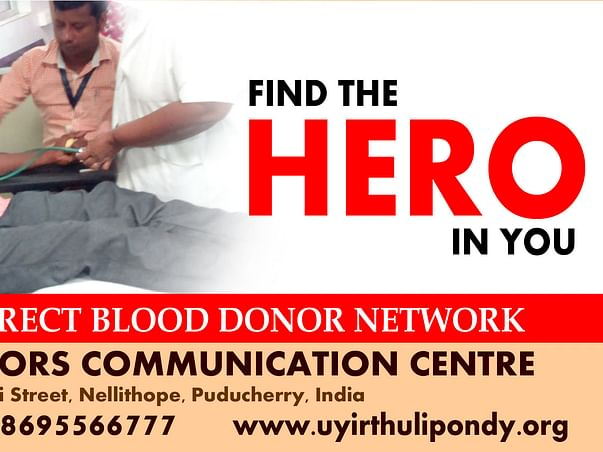 Support  Uyirthuli for its noble cause