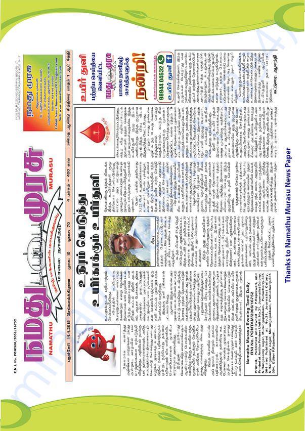Newspaper Clip-2
