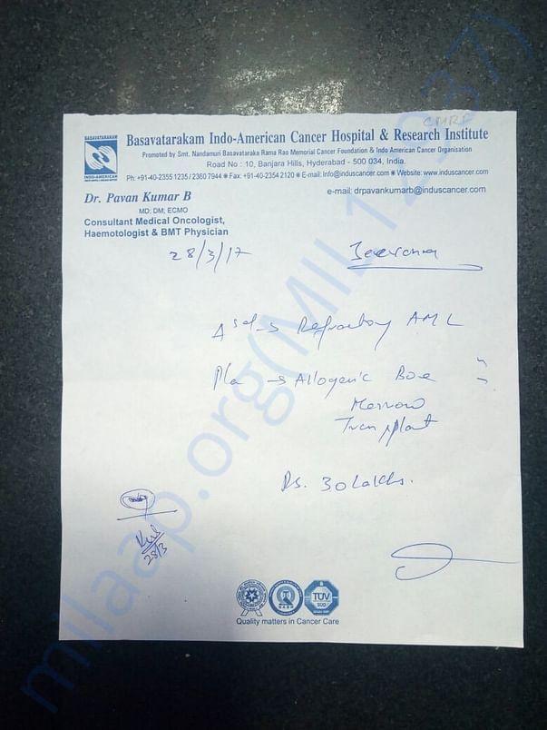 hospital cost estimation letter/doctor's letter