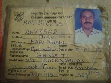 My father's X army card