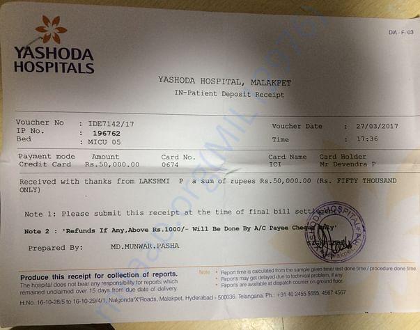 Bill paid reciept on 27/03/2017