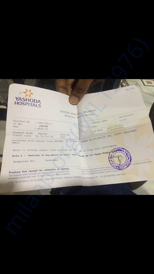 Bill paid on 28/03/2017