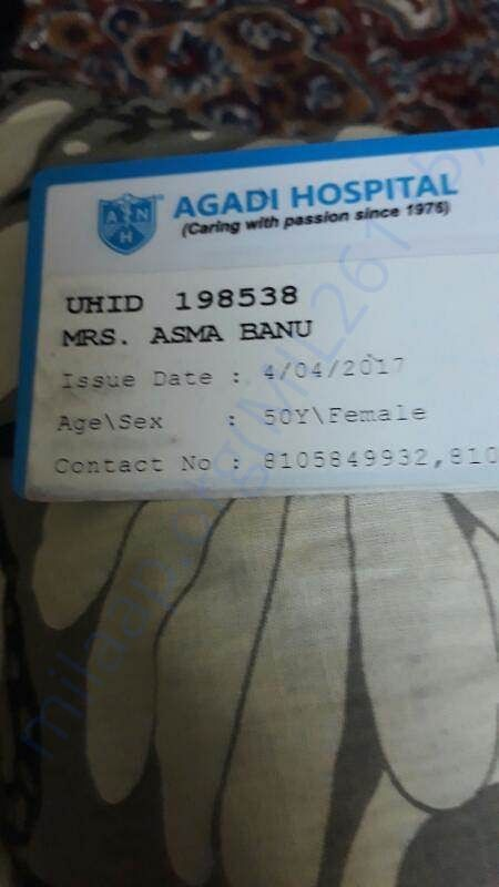 Patients Hospital ID card