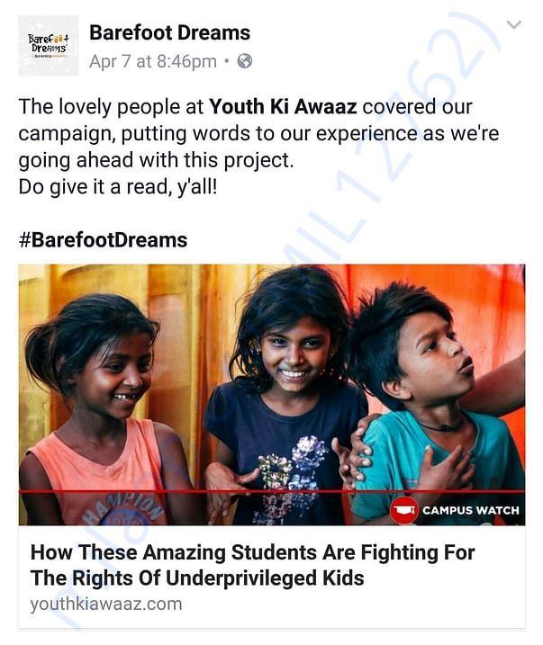 Sarvahitey's initiative published online media portal Youth Ki Awaaz