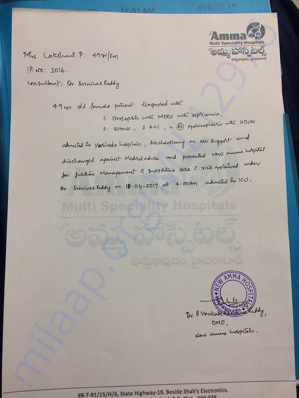 Admission letter from amma hospitals, hasthinapuram,  HYDERABAD