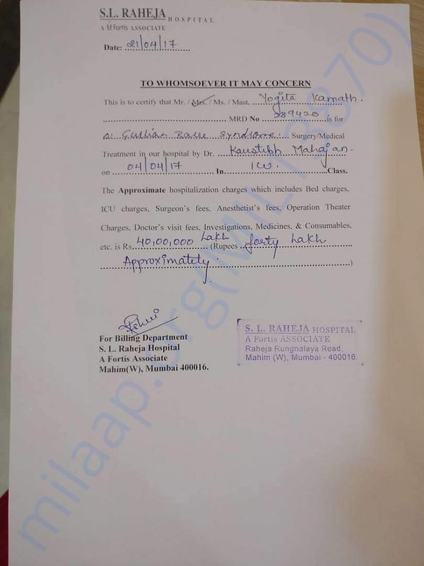 Certificate showing approximate hospitalization cost 40 lakhs