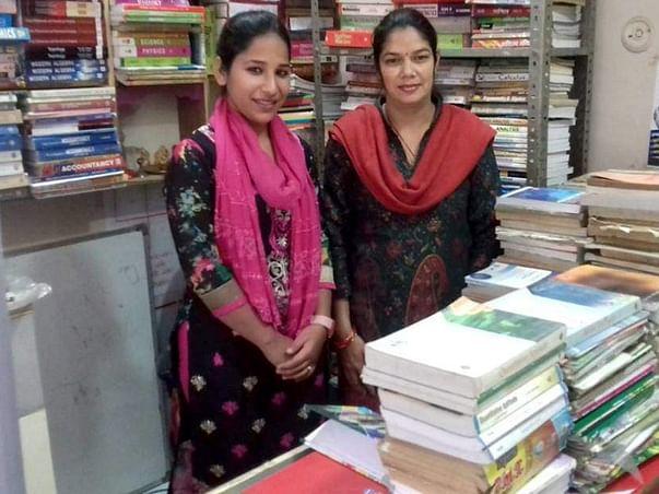 Prerna Book Bank - Sabka Book Bank