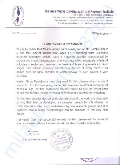 Certificate from Dr. Krishna Kumar, Coimbatore Aryavaidya Pharmacy