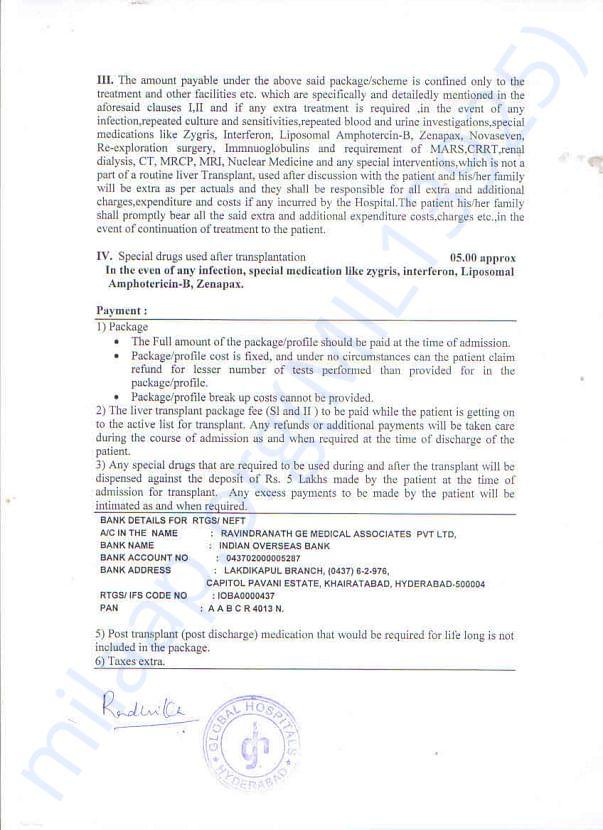Estimation Letter 2nd page