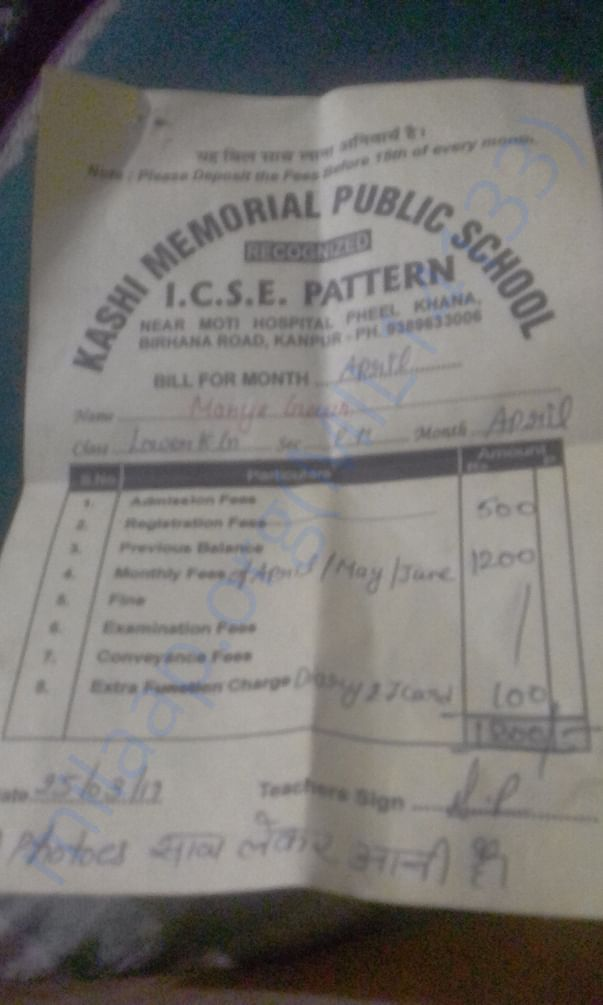 School Fee Particulars
