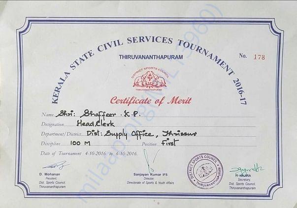 Kerala Civil Services Tournament 2016-17 Certificate