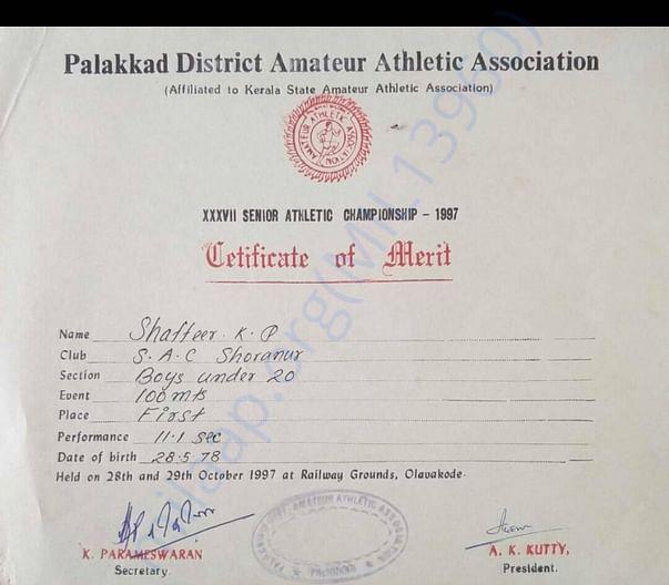Palakkad District Amateur Athletics 1997- Men's 100m -First