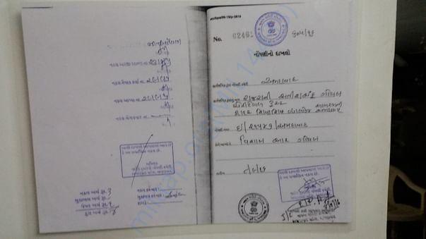 Trust Registration Certificate