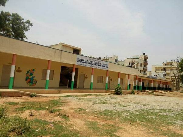 Government Model School Vision 2017