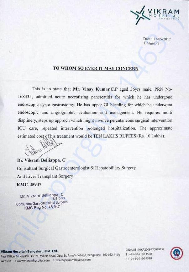 Medical Expenses Letter from Vikram Hospital