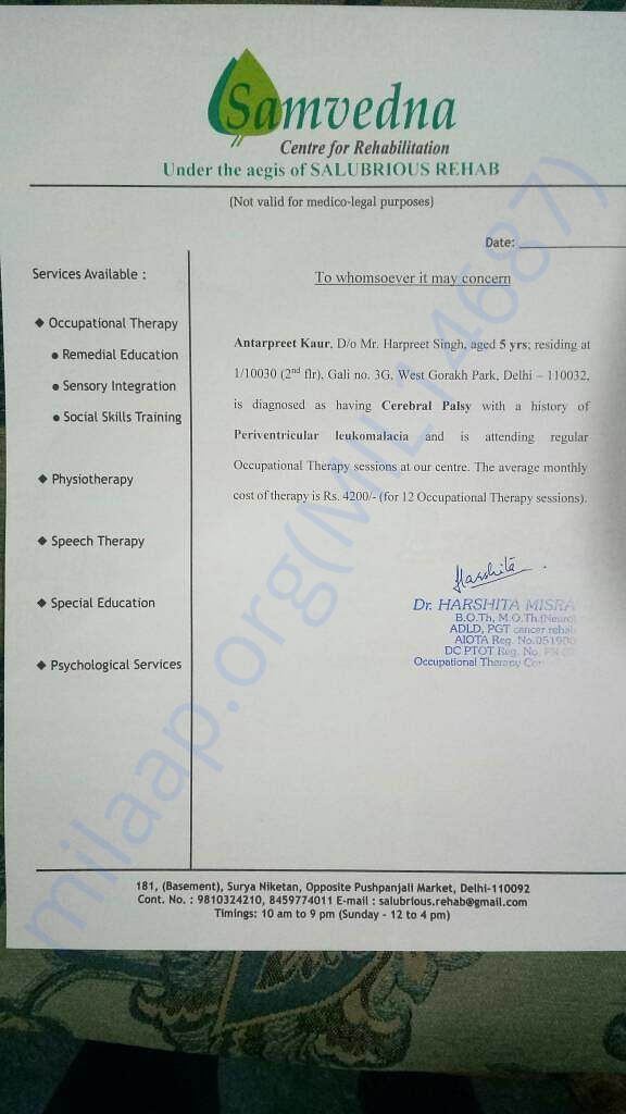 Estimation letter from Occupational Therepist