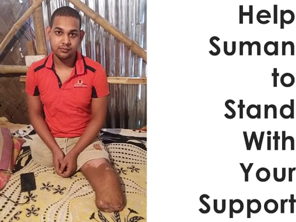 Help Suman to stand with your support