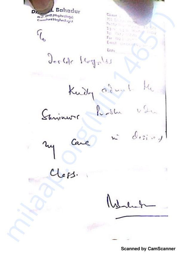 Doctor's Letter for admission