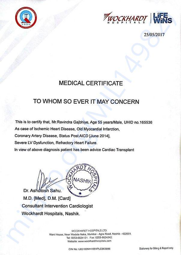 Latest medical certificate
