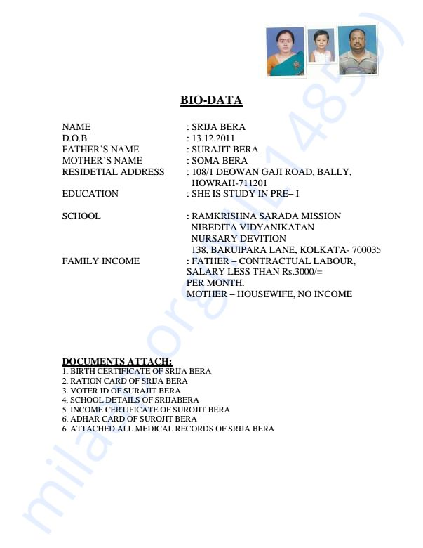 Srija Family Information