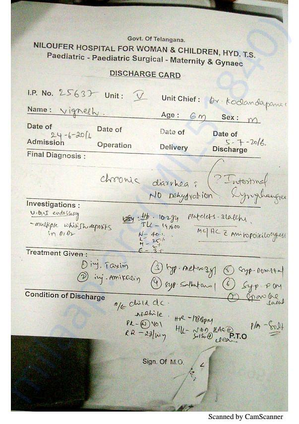 Discharge Summary Nilofour Hospital