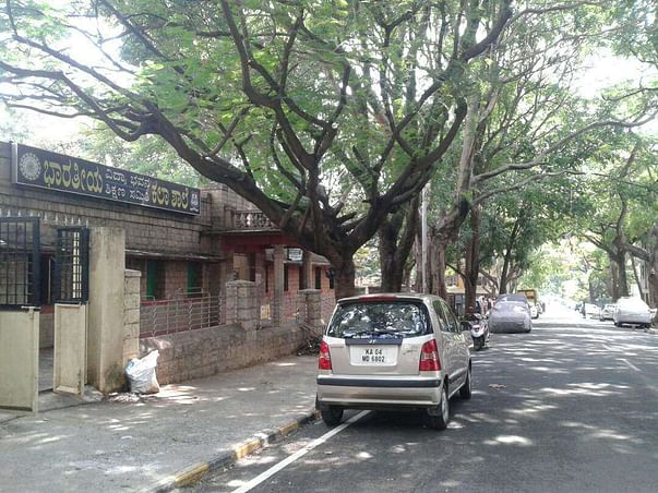 Help Gandhinagar Higher Secondary School (GHSS, Bangalore)