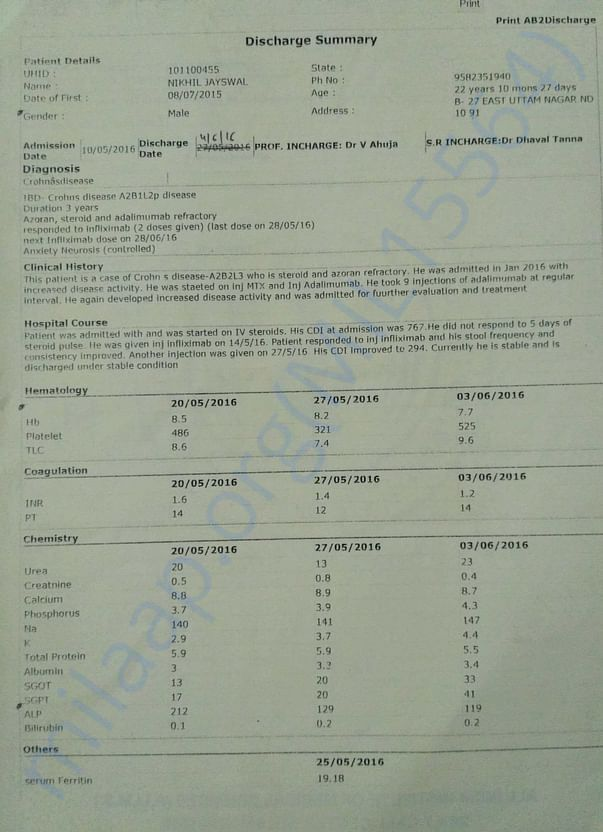 Medical Record - 19 - 3rd Hospital Admission Discharge Card - 1