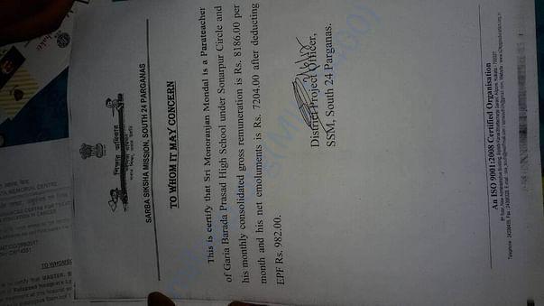 Income Certificate for Bodhishatya's Father